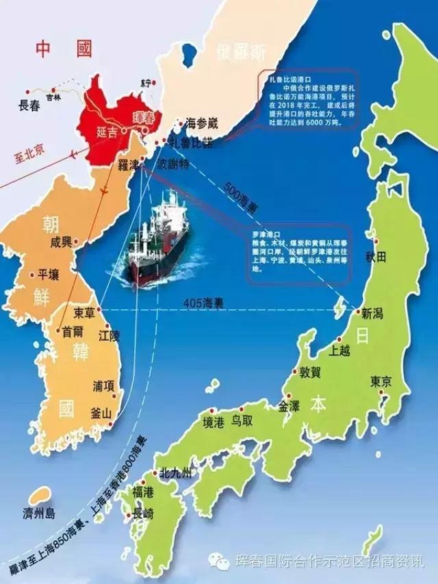 吉林省东北亚海丝路国际海运有限公司图片